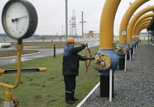Reuters: Газпром журит Европу за недоверие, но называет ключевым рынком