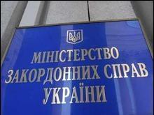 МИД проверяет информацию о гибели украинки в Сочи
