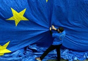 Европа решила облегчить себе бремя жесткой экономии - Би-би-си