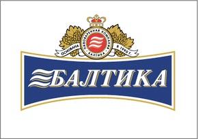 В Новой Зеландии продегустировали пиво «Балтика»