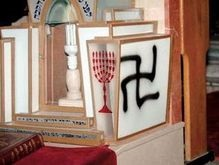 Израиль принял закон, запрещающий расизм и нацизм