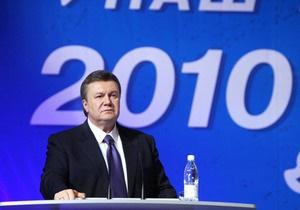Янукович обещает поддержать инициативу России о создании новой системы безопасности