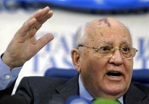 Михаил Горбачев отмечает 80-летие