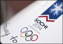 В Сочи митингуют против изъятия земель для Олимпиады