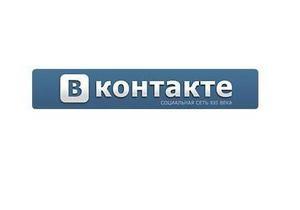Вконтакте станет блог-платформой