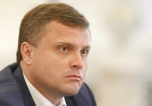 Левочкин возглавил Совет экспертов по украинско-российским отношениям