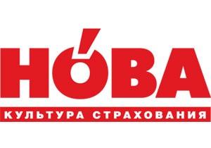 СК  НОВА  выплатила 3,5 млн.грн. по автострахованию