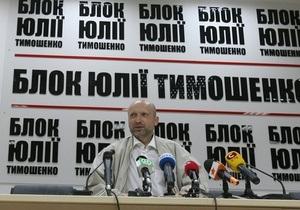 Батьківщина и Народный Рух пойдут на парламентские выборы единым списком