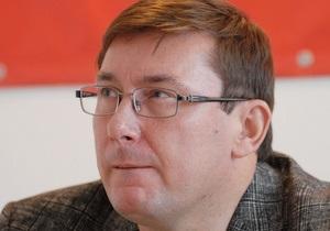 МВД предварительно назвало Луценко зачинщиком потасовки со Стогнием