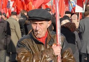 Фотогалерея: Призрак коммунизма. Компартия Украины организовала марш на Крещатике
