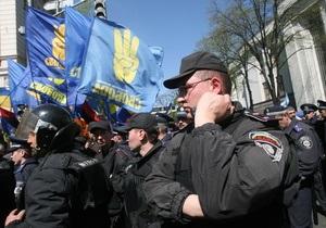 В МВД опровергают информацию о задержании лидеров ВО Свобода