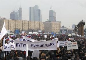 Exit-poll ФОМ отдает Путину победу в первом туре
