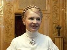 Тимошенко смирилась с назначением Богатыревой