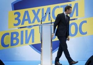 СМИ выяснили, что каждый голос избирателя обошелся партии Королевской в 2,3. тыс грн