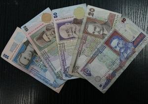 Госказначейство сообщило о недовыполнении общего фонда госбюджета по доходам