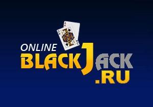 Открытие проекта Блэкджек онлайн