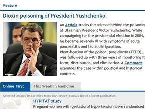 Lancet: Ющенко был отравлен самым ядовитым вариантом диоксина
