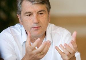 Ющенко назвал миссию своей политики (обновлено)