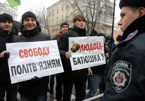 Украинcкие правозащитники ищут добровольцев для наблюдения за акциями протеста