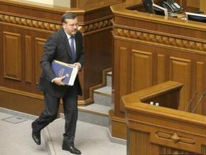 Гриценко решил бороться за третье место на перевыборах