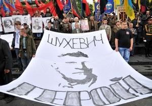 ВАСУ остановил рассмотрение кассаций о признании незаконной героизации Шухевича