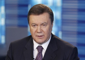 Янукович отбыл с рабочим визитом в Харьковскую и Луганскую области