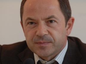 Тигипко рассказал, как поднять среднюю зарплату в Украине до 1000 долларов в месяц