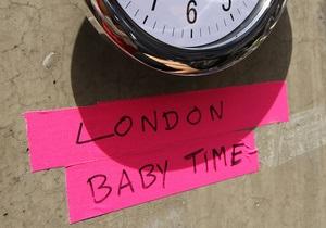 Британия: Наследник королевского престола родится в течение пяти часов