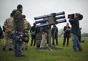 Лондонцы судятся с военными из-за олимпийских ракет