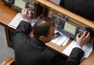 Депутаты отказались ликвидировать Нацкомиссию по вопросам морали