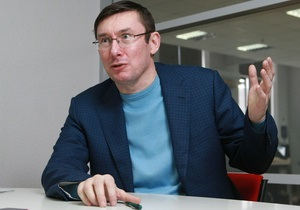 Луценко рассказал об источниках финансирования своего нового движения