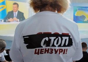 На следующий день после выборов под киевский офис Партии регионов привезут телегу