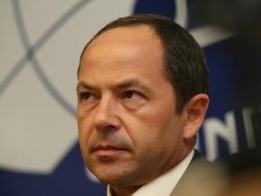 Ъ: Тигипко готов пойти на выборы президента