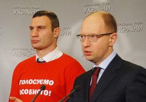 Выборы мэра Киева: Томенко назвал условие, при котором Батьківщина поддержит Кличко