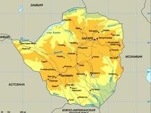 Daily Mail: Полицейским Зимбабве приказали голосовать под угрозой расстрела