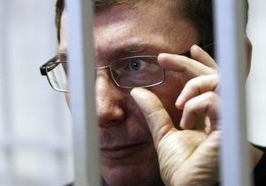 Луценко назвал судебный процесс  идиотизмом , а одного из прокуроров -  дебилом