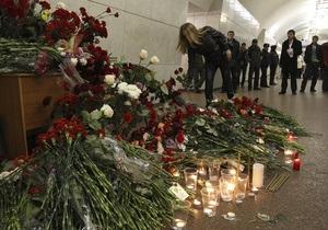 В результате терактов в московском метро погиб житель Севастополя