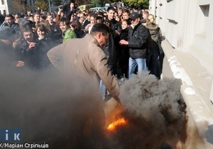 Львовскую ОГА забросали туалетной бумагой, яйцами и дымовыми шашками