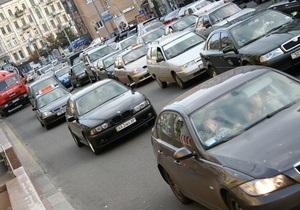 Госдеп США объяснил, как ездить по украинским дорогам
