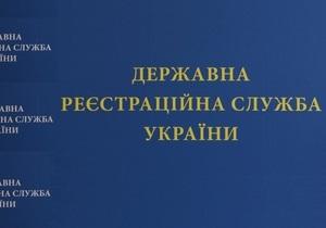 С сегодняшнего дня в Украине меняются правила регистрации нового бизнеса