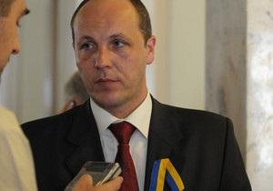 Парламентский комитет перенес рассмотрение вопроса об уголовной ответственности Парубия и Грымчака