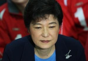 Дочь экс-диктатора Южной Кореи извинилась за преступления отца
