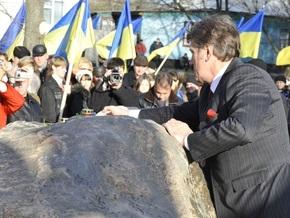 Ющенко доволен процессом восстановления исторической правды о Голодоморе