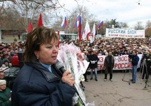 ПСПУ вступилась за гаишника, назвавшего украинский язык  телячьим