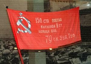 КПУ может выйти из парламентского большинства из-за решения КС о красных флагах