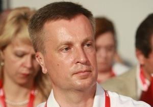 Наливайченко: Некачественный парламент является основой режима Януковича