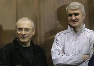 Суд: Ходорковский и Лебедев  обижали   других акционеров ЮКОСа