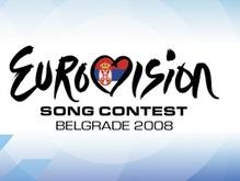 Евровидение-2008: Результаты жеребьевки