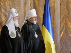 УПЦ КП призвала РПЦ признать Украинскую церковь автокефальной