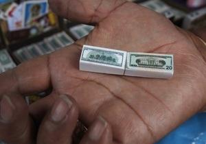 Средняя зарплата в Киеве - зарплата в Украине - новости беларуси - Средняя зарплата в Минске в феврале составила 678 долл